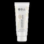 ODA NATURALS Крем для ног восстанавливающий с маслом ши и экстрактом имбиря