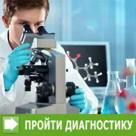 Гемосканирование на темнопольном микроскопе