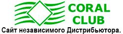 Корал Клуб Молдова